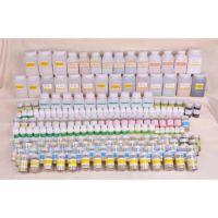 土壤有效态成分分析标准物质 标样 GBW07458 ASA-7 黑土 500g/瓶