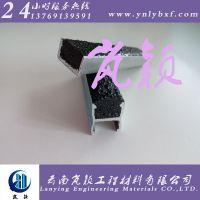 上海铝合金防滑条安装方法