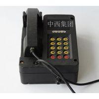 中西 全自动电话机 型号:KO65-KTH18库号:M392972