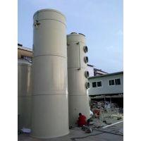 PP酸雾吸收塔、酸雾处理塔报价-苏州速悦环保