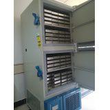 海尔超低温冰箱架子DW-86L388J