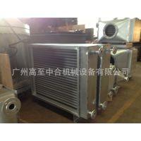 供应高至蔬菜脱水干燥用导热油换热设备