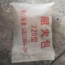 中国制造!电缆沟用的阻火包,防火枕 价格走势