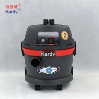 西安工业用小型吸尘器 凯德威GS-1020干湿两用吸尘器