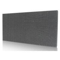 【XAVIKE/赛维科】室外P4 LED全彩屏/单元板 模组 显示屏