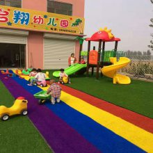 经销幼儿园娱乐设施质量好,儿童游乐设施大厂家,品牌保证