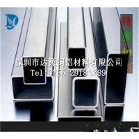 R角铝方管 手机外壳用铝方管