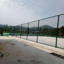 体育场围网施工方案 体育场围网图片 球场铁丝网围栏
