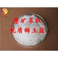 德盛专业生产醋酸钇稀土盐
