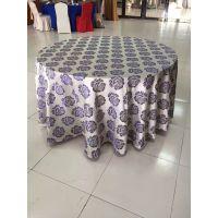 厂家酒店桌布 台布宴会订做 椅套婚庆彩色桌布 餐饮布草