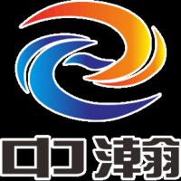 河南中瀚智能交通设施科技有限公司