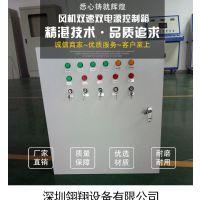 消防单速双电源CCCF风机控制箱控制设备AB签流向标