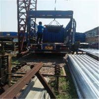 河南瑞兴XD秸秆复合彩釉瓦生产线、波形瓦13832538037