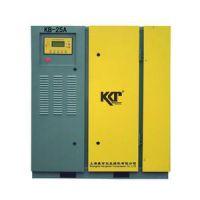 广州市康可尔空压机 空滤 冷干机 储气罐销售 24小时欢迎来电咨询