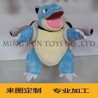 宝可梦Pokémon go水箭龟公仔定制东莞毛绒玩具厂家铭润按要求来图来样加工