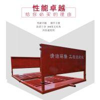 株洲工地专用洗轮机,嘉化洁专业供应/定做优质洗轮机