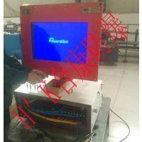 MA煤安防爆显示器、矿用隔爆仪表箱、煤矿电视机平板电脑液晶屏