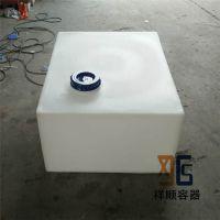 350升方形塑胶水箱/350公斤喷雾机水箱/350L卧式加湿器塑料桶