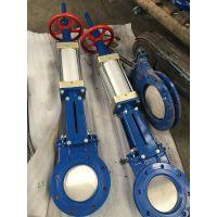 厂家直供气动带手动刀型闸阀PZ6S73H-10C 手气两用闸板阀