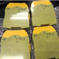 热卖皮尔兹安全继电器777072 PNOZ 16SP 48VAC 24VDC 2n/o