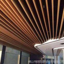 供应大型商场木纹铝方通吊顶材料厂家定制