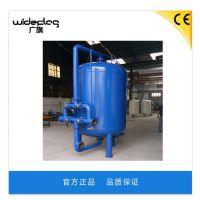 厂家直销江苏广旗牌碳钢过滤器 南京市山泉水除铁锰碳钢过滤器