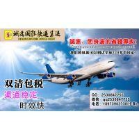 国际快递到台湾新加坡马来西亚集运空运专线海运物流转运拼柜进口