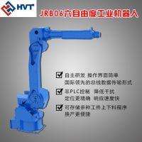 诚联恺达 非标定制工业机器人 六轴焊接机器人