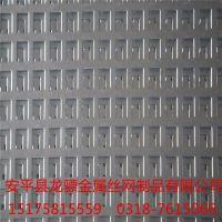 冲孔板价格 镀锌冲孔板 圆孔网片