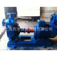 ZX型自吸泵  卧式清水自吸泵质量可靠厂家低价供应  离心式自吸泵