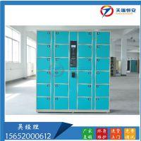 天瑞恒安 TRH-ZSL-20 涉案物品管理系统,涉案物品卷宗管理系统