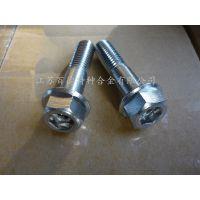 不锈钢304(1.4301)外六角螺栓