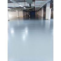 硬化地坪 防尘 耐磨 适用于工业厂房地面装饰 豫信地坪真诚期待与你合作
