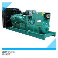 广州1300KW康明斯柴油发电机组