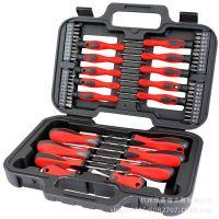 58件套螺丝批套装螺丝刀批头套装精密螺丝刀螺丝批组套工具