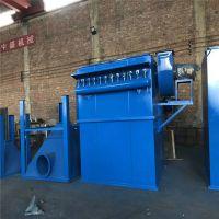 供应中冶脉冲单机除尘器 MC布袋式高效率除尘器