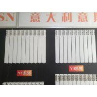 山东煤改气工程用意斯暖Y1-600高压压铸铝暖气片 意斯暖厂家低价专供