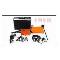 中西(LQS特价)漏水探测仪 型号:NR77-XH9-2000库号:M296075