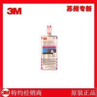 北京供应3M PN04240/04247超快塑料修复胶