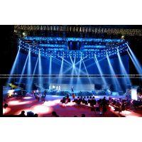 大型会议活动 策划 摄影摄像 灯光音响LED屏 后期包装