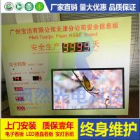 室内外防水大屏幕广告屏高清点阵显示屏LED电子看板特价定制