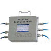 中西管道瓦斯气体综合参数测定仪(流量 温度 压力 甲烷0 型号:ZG16-CGWZ-100A