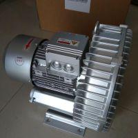 食品加工设备专用高压风机