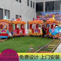 室外儿童游乐设备厂家 大象火车游乐设施 公园广场亲子乐园设备