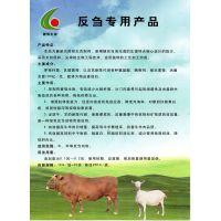 饲料添加剂 畜禽 反刍 猪专用促生长 增重育肥饲料级 厂家直销