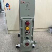 BDR-9防爆电热油汀电暖器济宁汇之鑫 行业中特别推荐