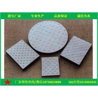 四川省嘉陵矩形橡胶支座质量保证√生产行家