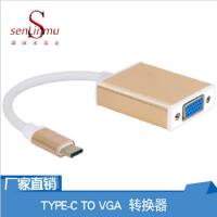 USB3.1 TYPE-C TO VGA线 type-c转vga 高清视频转接线1080P转换线