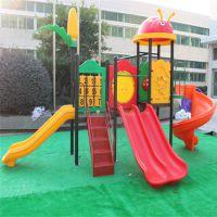 厂家直销室内儿童滑梯 大型广场滑梯组合幼儿园滑梯 户外儿童滑梯
