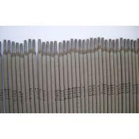 d707碳化钨耐磨堆焊焊条d707碳化钨合金耐磨焊条